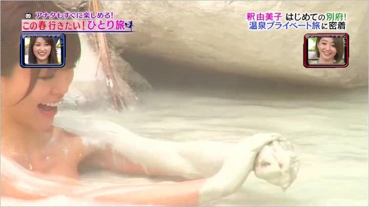 釈由美子、お宝入浴第2弾の明礬、入浴シーン3