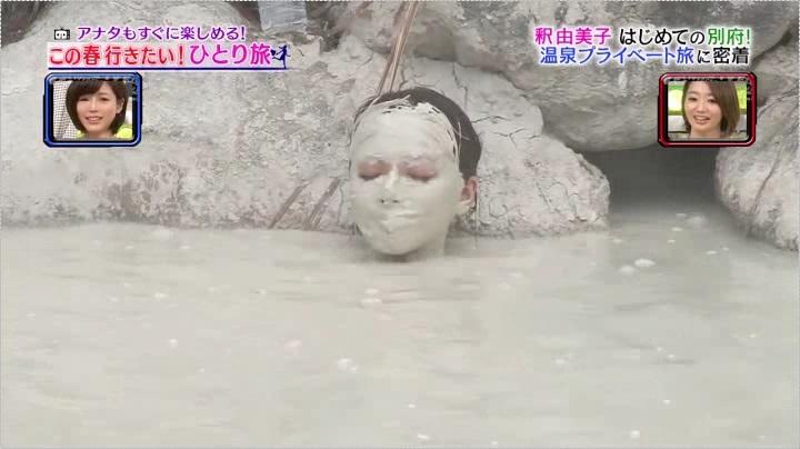 釈由美子、お宝入浴第2弾の明礬、入浴シーン5