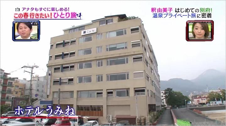 釈由美子、お宝入浴第2弾のホテルうみね、ホテルうみね