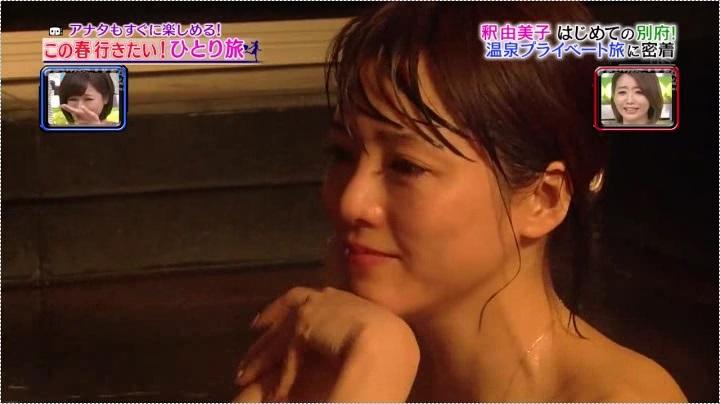 釈由美子、お宝入浴第2弾のホテルうみね、釈氏の涙