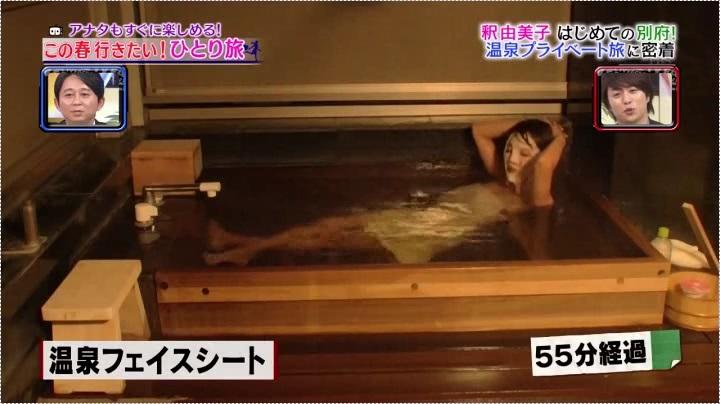 釈由美子、お宝入浴第2弾のホテルうみね、55分経過