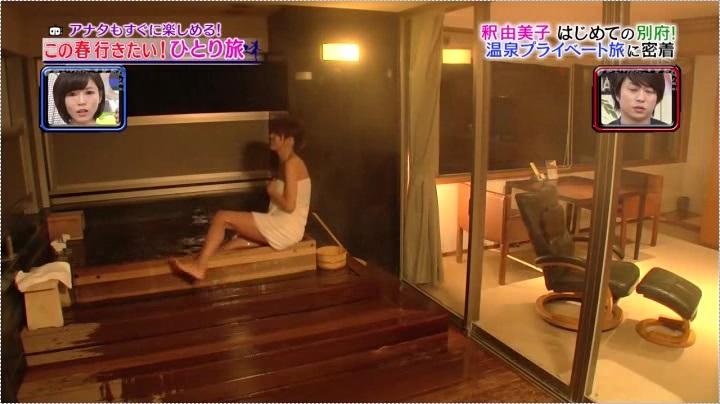 釈由美子、お宝入浴第2弾のホテルうみね、入浴シーン2
