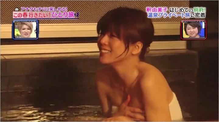 釈由美子、お宝入浴第2弾のホテルうみね、入浴シーン3