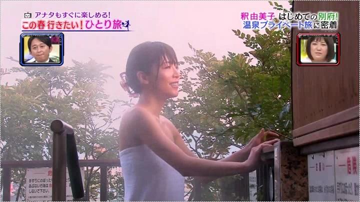 釈由美子、お宝入浴第2弾のホテルうみね、日の出を見る釈氏