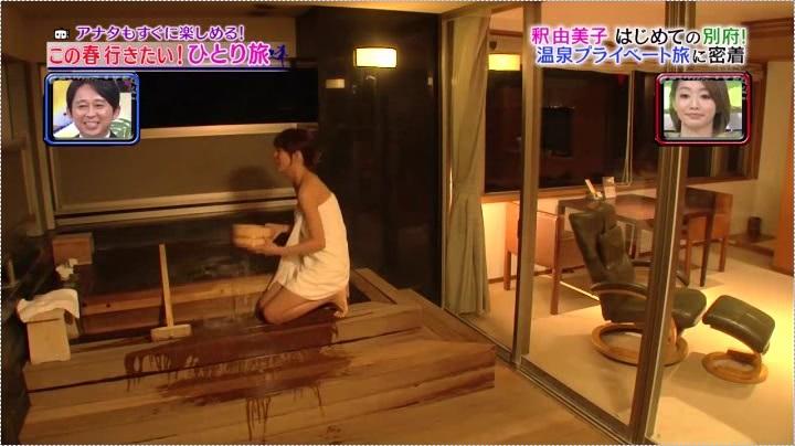 釈由美子、お宝入浴第2弾のホテルうみね、入浴シーン1