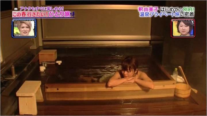 釈由美子、お宝入浴第2弾のホテルうみね、入浴シーン4