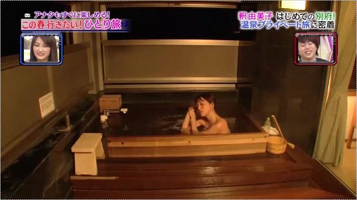 釈由美子、お宝入浴第2弾のホテルうみね、入浴シーン7