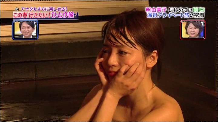 釈由美子、お宝入浴第2弾のホテルうみね、入浴シーン10