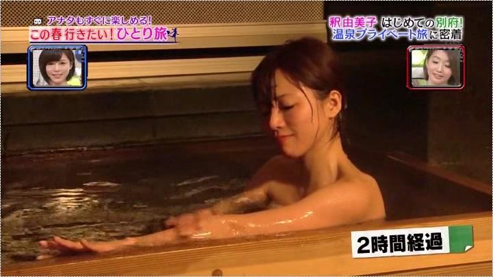 釈由美子、お宝入浴第2弾のホテルうみね、2時間経過
