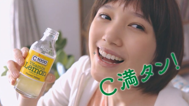 2代目【GTO】神崎麗美C1000CMの第5弾、C1000飲むワタシィ~満タン!