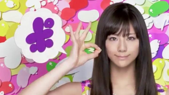 2代目【GTO】葛城美姫ポイフルCM、ポイフルを頬張る美姫