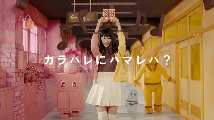 2代目【GTO】葛城美姫カラフルバレンタインCM、ロボット&ぬいぐるみ?(拡大)