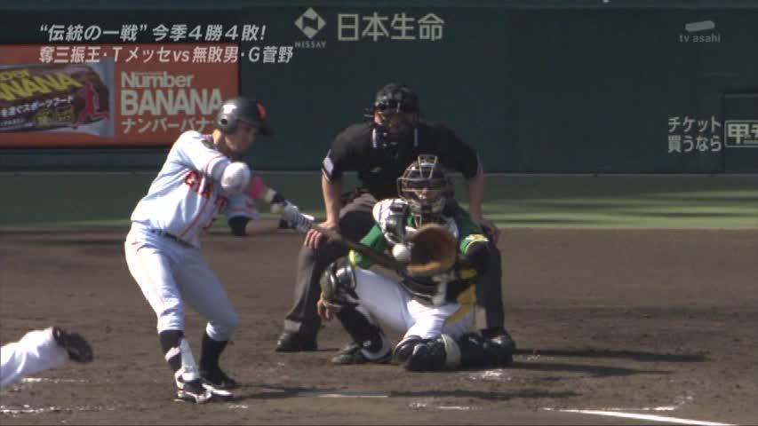 2014年、巨人の松本哲也、今季初スタメン初ヒット!連続画像アップ1