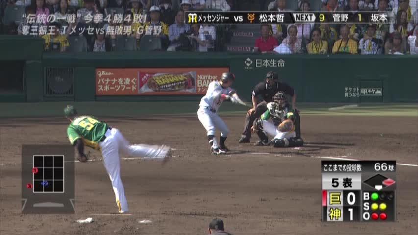 2014年、巨人の松本哲也、今季初スタメン初ヒット!連続画像3