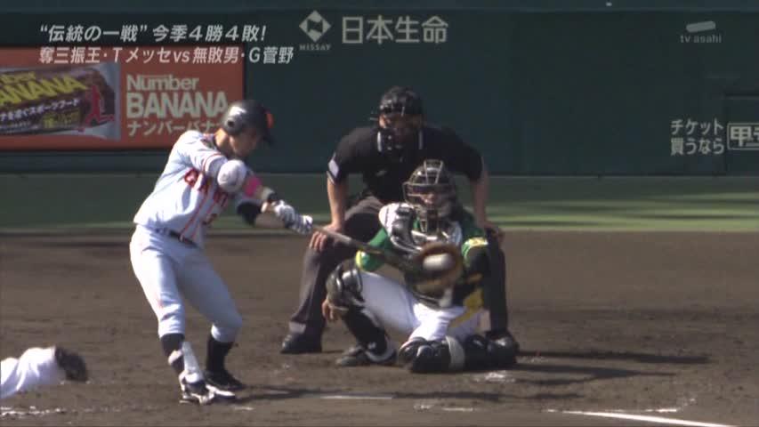 2014年、巨人の松本哲也、今季初スタメン初ヒット!連続画像アップ2