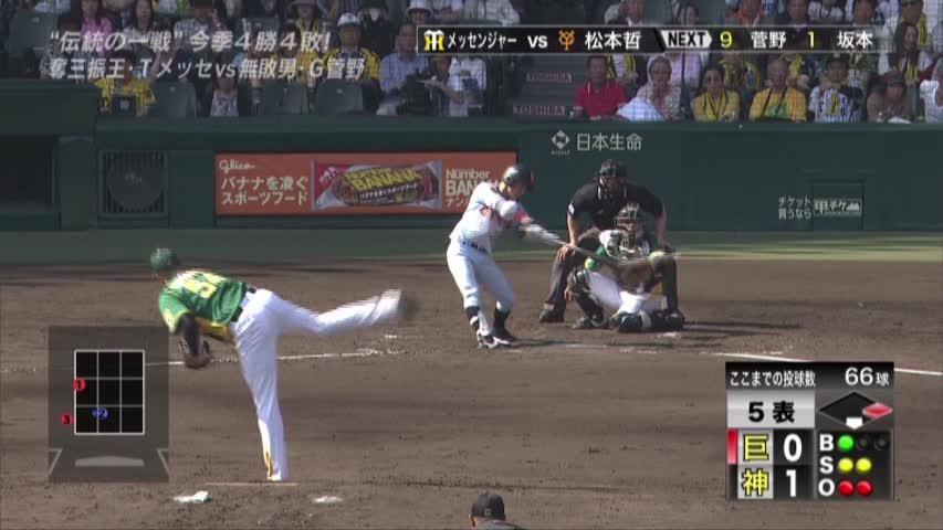 2014年、巨人の松本哲也、今季初スタメン初ヒット!連続画像2