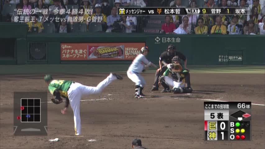 2014年、巨人の松本哲也、今季初スタメン初ヒット!連続画像1