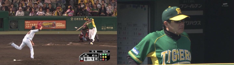 ウル虎マン…じゃない夏2014、阪神がグリーンユニフォーム披露!