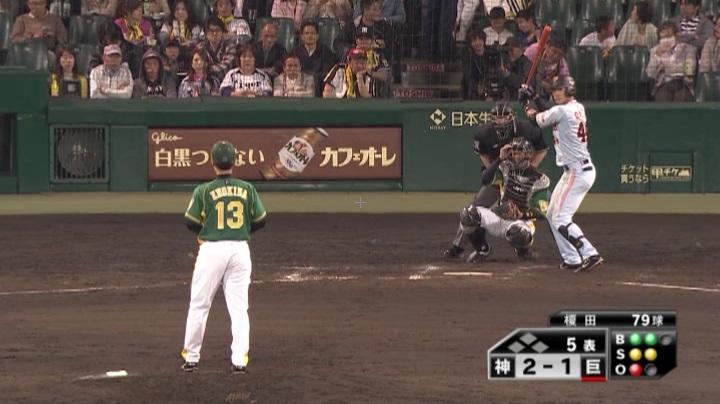ウル虎、阪神がグリーンユニフォーム披露!(夜)力投する榎田