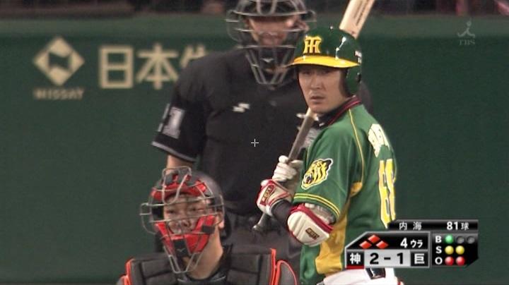 ウル虎、阪神がグリーンユニフォーム披露!(夜)俊介6