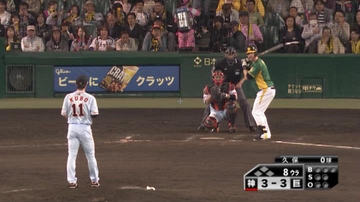 ウル虎、阪神がグリーンユニフォーム披露!(夜)マートン6