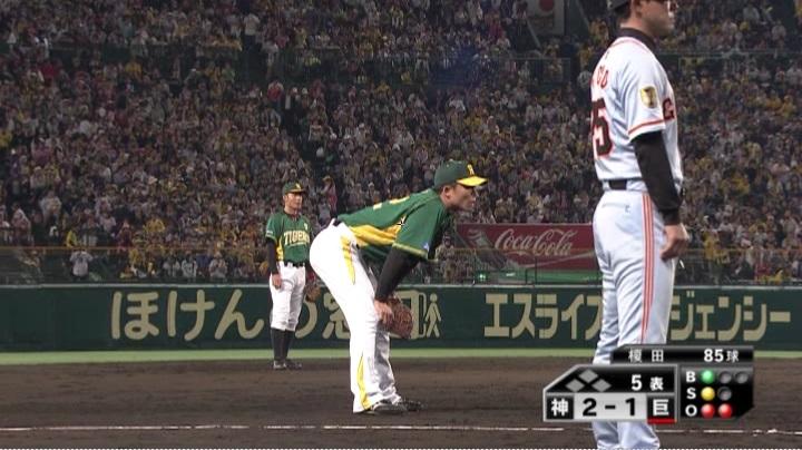 ウル虎、阪神がグリーンユニフォーム披露!(夜)新井良太4