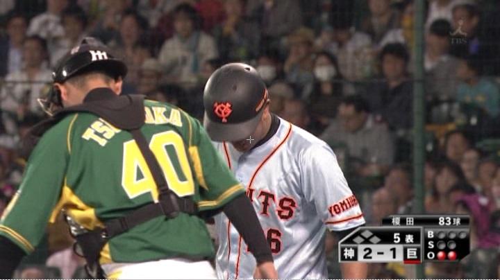 ウル虎、阪神がグリーンユニフォーム披露!(夜)鶴岡4