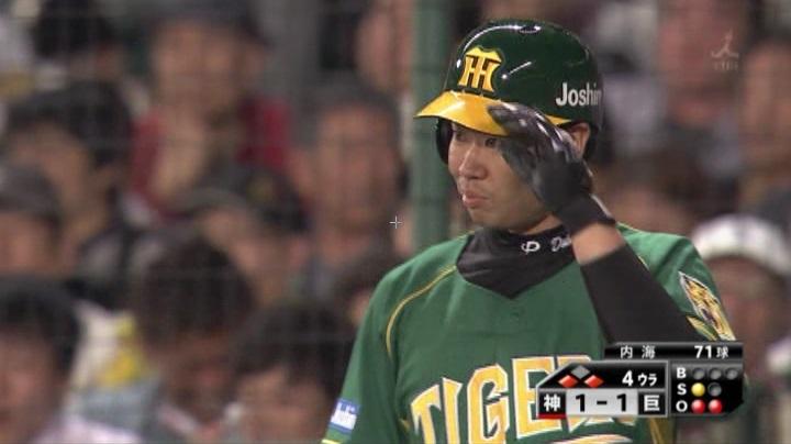 ウル虎、阪神がグリーンユニフォーム披露!(夜)榎田1
