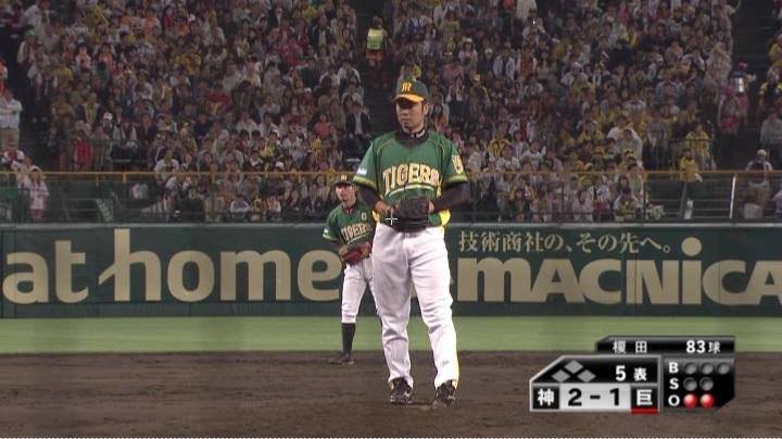ウル虎、阪神がグリーンユニフォーム披露!(夜)榎田5