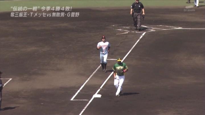 ウル虎、阪神がグリーンユニフォーム披露!(昼)ゴメス1