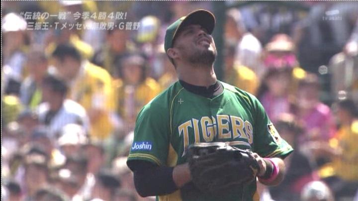 ウル虎、阪神がグリーンユニフォーム披露!(昼)ゴメス6