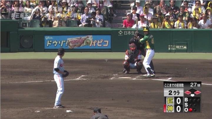 ウル虎、阪神がグリーンユニフォーム披露!(昼)鶴岡4