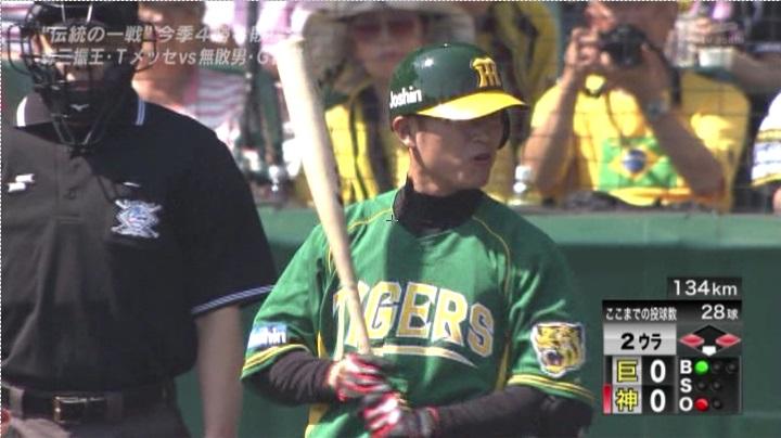 ウル虎、阪神がグリーンユニフォーム披露!(昼)鶴岡5