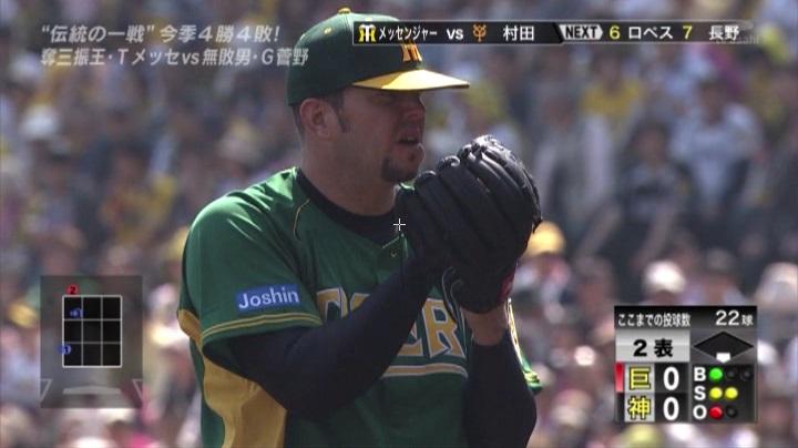 ウル虎、阪神がグリーンユニフォーム披露!(昼)メッセンジャー3