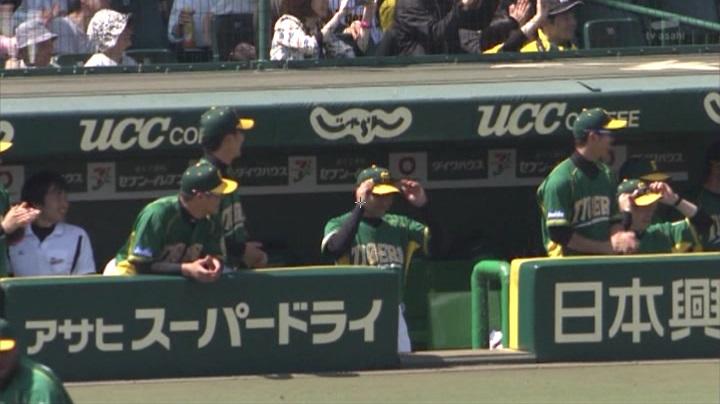 ウル虎、阪神がグリーンユニフォーム披露!(昼)阪神ベンチ