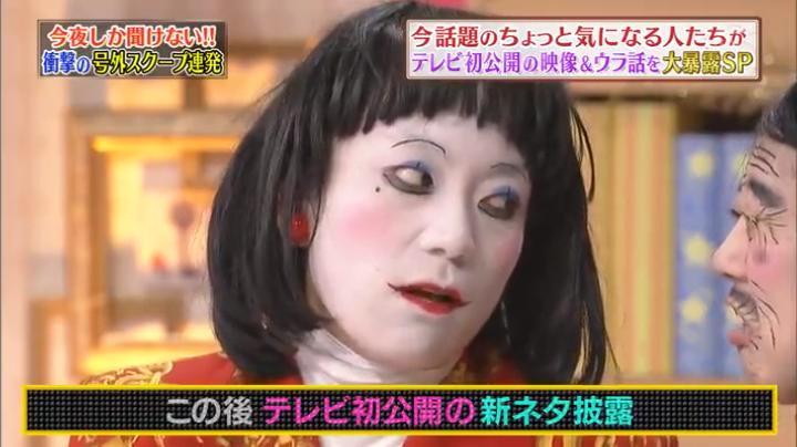 日本エレキテルが素顔&初コントを披露!「ダメよ~ダメダメ」