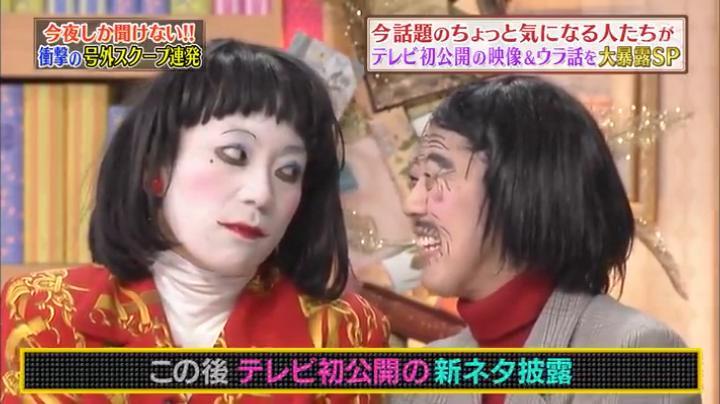 日本エレキテルが素顔&初コントを披露!「今度一緒に行かない?」