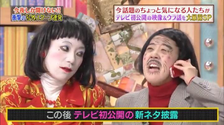 日本エレキテルが素顔&初コントを披露!「先月お宅で買った…」