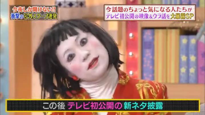 日本エレキテルが素顔&初コントを披露!朱美が壊れた
