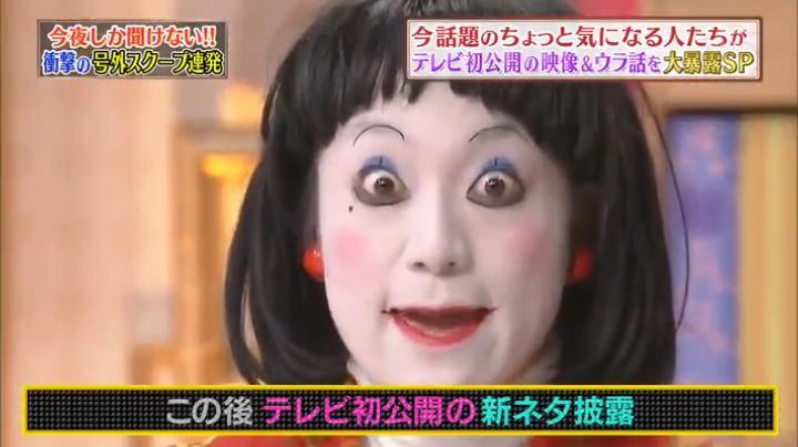日本エレキテルが素顔&初コントを披露!「ダメよ~ダメダメ~!」