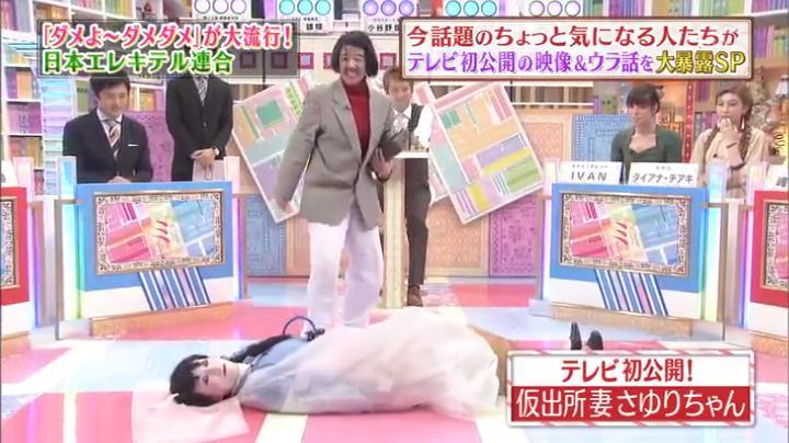 日本エレキテルが素顔&初コントを披露!さゆりに空気を入れる
