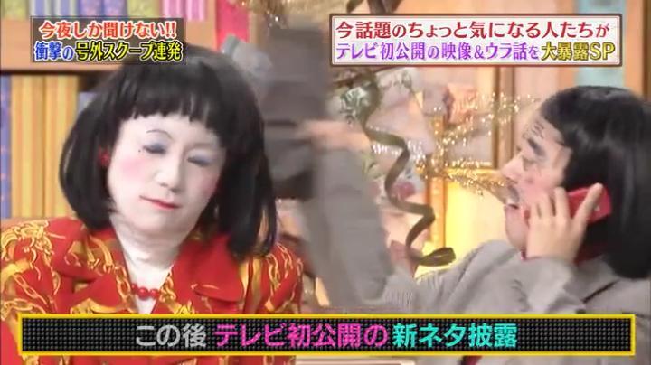 日本エレキテルが素顔&初コントを披露!頭を叩くと…