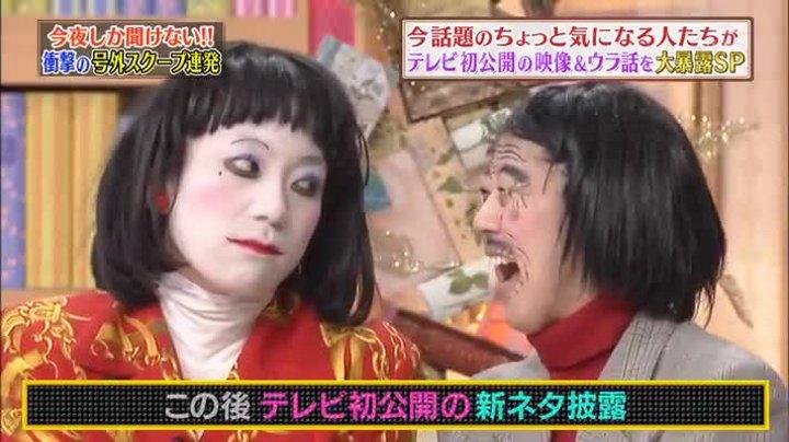 日本エレキテルが素顔&素顔での初コントを披露!