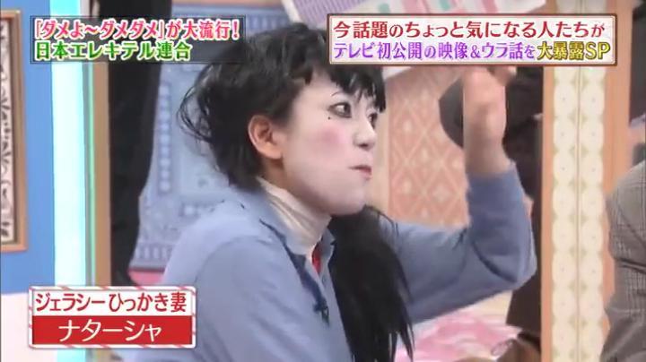 日本エレキテルが素顔&初コントを披露!「マイヨ~マイヨマイヨ」