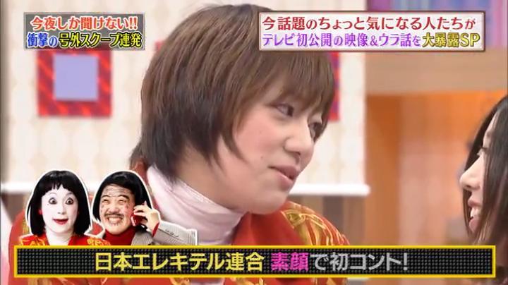 日本エレキテルが素顔&初コントを披露!素顔「ダメよ~ダメダメ」