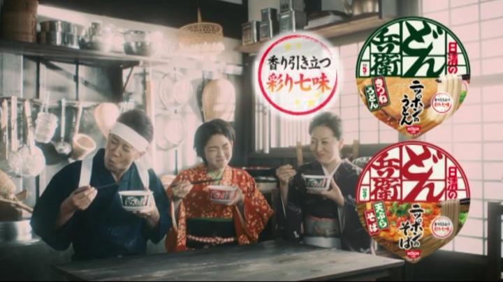 【メビウス】ミサキ女史どん兵衛CM第14弾!最後は、エンディングの紹介