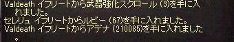 LinC0012.jpg