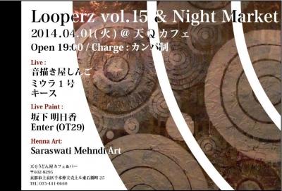 Looperz15.jpg