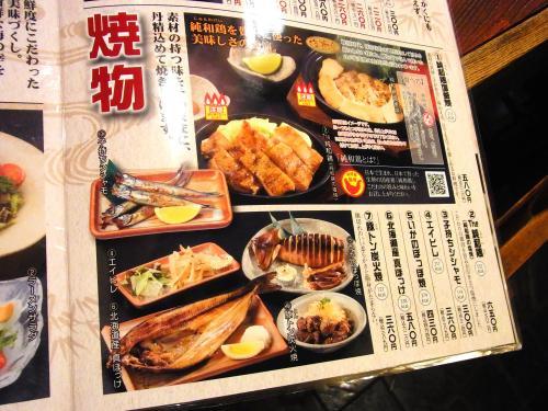 140827-014食べ物メニュー(S)