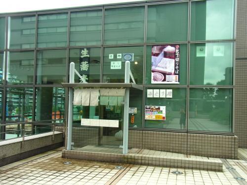 140829-101みとう庵(S)